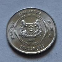 10 центов, Сингапур 2005 г., AU