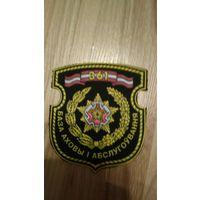361 батальон МТО