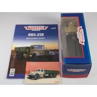 Легендарные Грузовики СССР Номер 23 - ЯАЗ-210