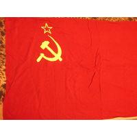 Флаг СССР  70 х 121 см