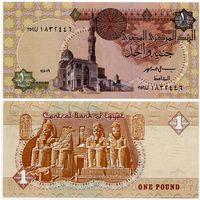 Египет. 1 фунт (образца 1999.01.25 года, P50e, UNC)