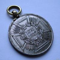 Военная медаль за кампании 1870-1871 гг.