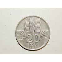 Польша 20 злотых 1973