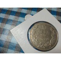 10 лева 1930 года Болгарии в холдере  31