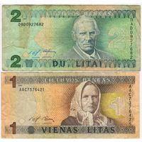 2 лита 1993 год. 1 лит 1994 год. Литва,