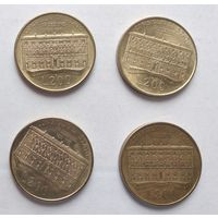 Италия 200 лир, 1990 100 лет со дня основания Государственного Совета 5-12-18*21