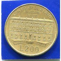 Италия 200 лир 1990 , 100 лет Государственному Совету