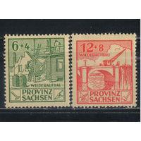 Германия Оккупация Советская зона Саксония Провинция 1946 Реконструкция промышленности #87,88