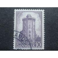Дания 1942 астрономическая обсерватория