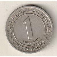 Алжир 1 динар 1972 ФАО - Земельная реформа
