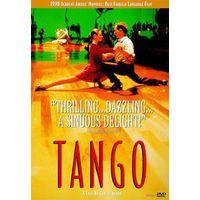 Танго / Tango, no me dejes nunca (Карлос Саура / Carlos Saura)  DVD9