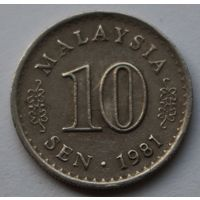 Малайзия 10 сен, 1981 г.