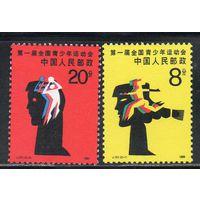 Спорт Китай 1985 год чистая серия из 2-х марок (М)