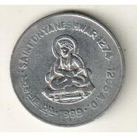 Индия 1 рупия 1999 Днянешвар