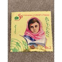 Пакистан. 50 годовщина вступления в Юнисеф