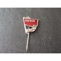 100 лет Ленин т.м. эмаль