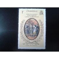 Доминика колония Англии 1977 150 лет со дня смерти Бетховена