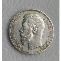1 рубль 1896 г (*) Париж Сохран !