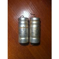 Конденсатор К50-27, 47,0х450В (цена за 1шт)
