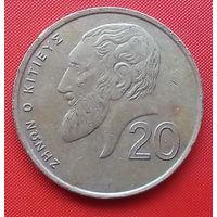 52-22 Кипр, 20 центов 1990 г.