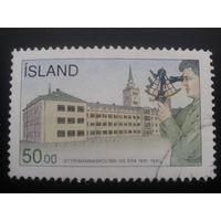 Исландия 1991 секстан