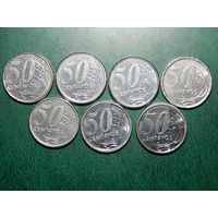 Бразилия 50 сентаво цена за монету (список)