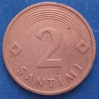 2 сантима 1992 ЛАТВИЯ