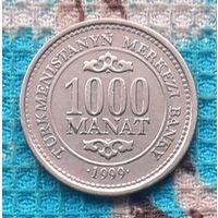 Туркменистан 1000 тенге 1999 года, UNC. Туркменбаши. Сапармурат Ниязов. Инвестируй в историю!