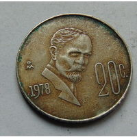 Старт с 1 рубля. 1978 год.Мексика.