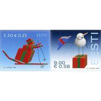 Новый год и Рождество, Праздники Эстония 2008 **