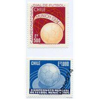 Футбол Чили спорт ЧМ ФРГ 1974