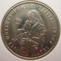 Польша 100 злотых 1985 г. Центр здоровья матери. В холдере