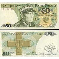 Польша 50 злотых UNC