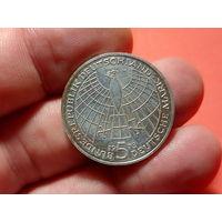 5 марок 1973 г. ++ 500 лет со дня рождения Николая Коперника ++