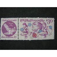 Чехословакия 1975 Национальная спартакиада с купоном