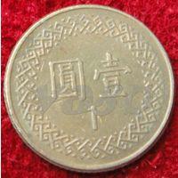 7685:  1 доллар 1981 Тайвань