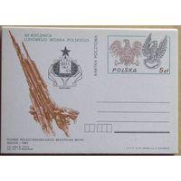 ПОЛЬША 1983 -PK Cp 848a - 40-летие Народного Войска Польского ПК с ОМ СОЦФИЛЭКС 83