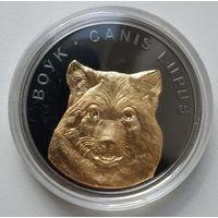 20 рублей 2007 ВОЛК Серебро Ag999