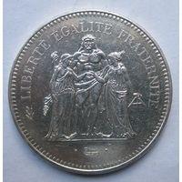 Франция, 50 франков, 1974, серебро