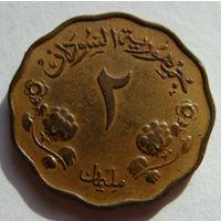Судан 2 миллима 1956 г