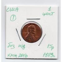 1 цент США 1989 года (#1 без м/д)