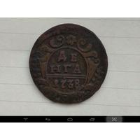 Монета деньга 1738 Анна Иоановна