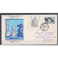 [1315] Греция 1980.Шахматы.  Конверт,спецгашение.