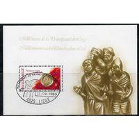 1000 лет архиепископству Льеж Бельгия 1980 год 1 блок со спецгашением