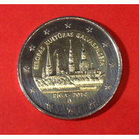 Юбилейные 2 евро Латвии, 2014г.