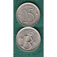 Бельгия 25 сентим 1966 , 68, 70, 72, 74 год