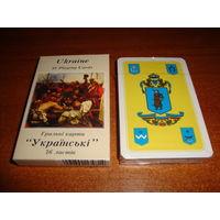 Игральные карты Украинские, 36  листов, Австрия, КАЧЕСТВО !!!