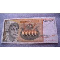 Югославия. 100 000 динар 1993г.   распродажа