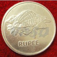 7548: 1 рупия 1977 Сейшелы