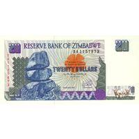 Зимбабве 20 долларов 1997 UNC
